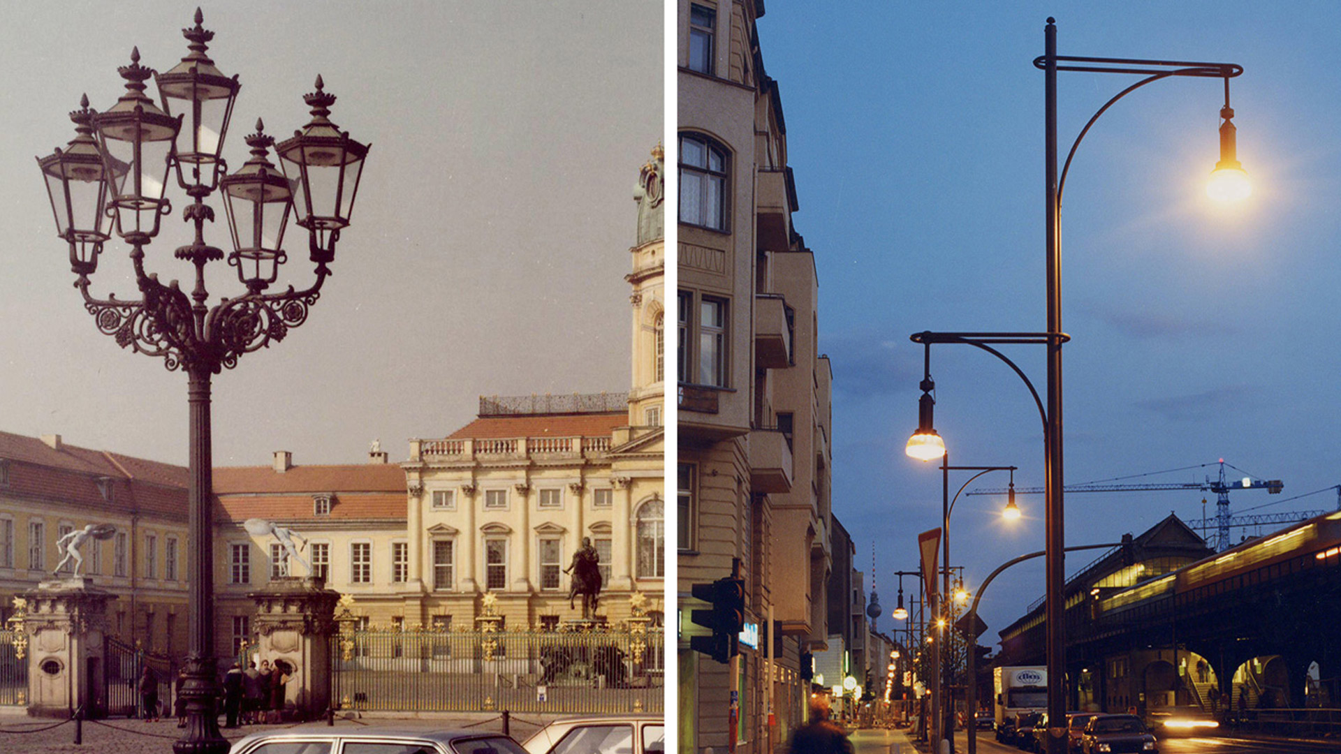 Two images of Berlin street lighting